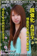 東京熱 兵頭晶子(Akiko Hyodo)