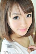 東京熱 河島晴香(Haruka Kawashima)