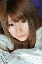 東京熱 夏川純子(Junko Natsukawa)