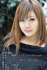 東京熱 篠崎ジュリア(Juria Shinozaki)