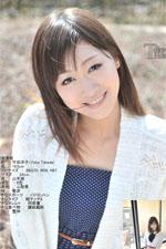 東京熱 竹田洋子(Yoko Takeda)