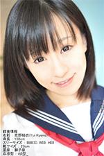 東京熱 京野結衣(Yui Kyono)